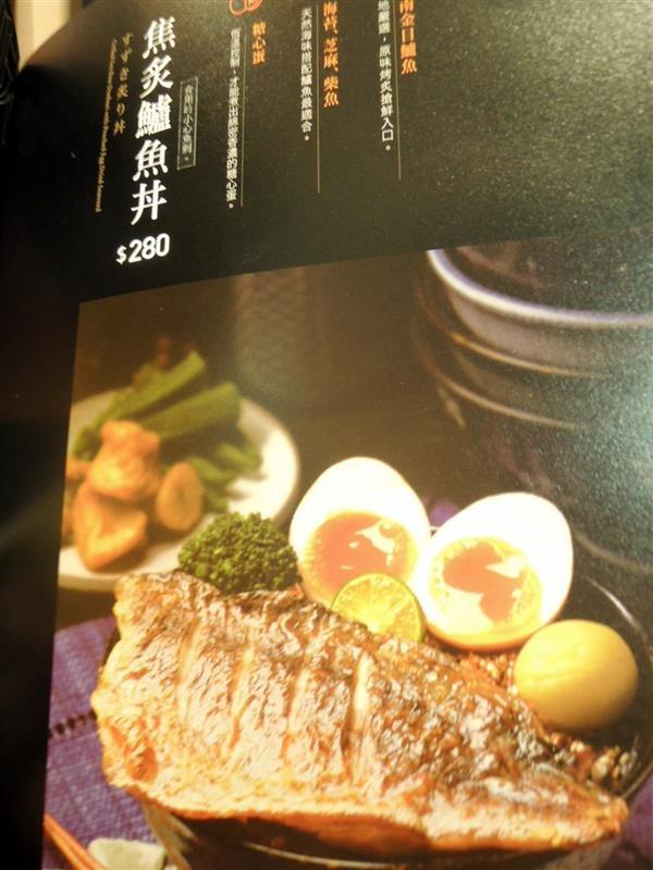 開丼 011.jpg