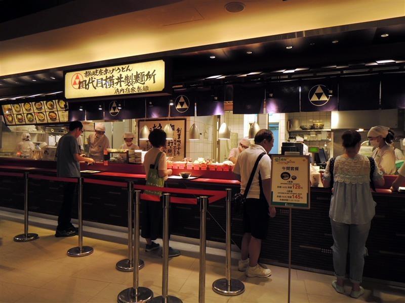 橫丼製麵所 001.jpg