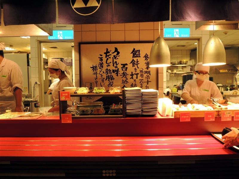 橫丼製麵所 003.jpg