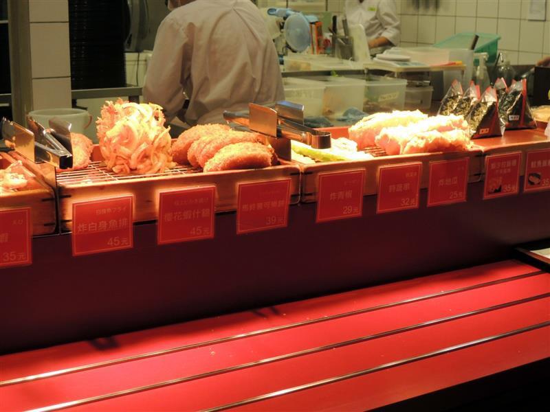 橫丼製麵所 005.jpg