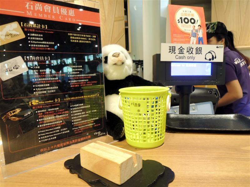 動物園 熊貓餐廳 016.jpg