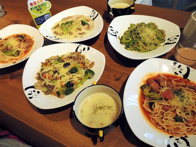 動物園 熊貓餐廳 025.jpg