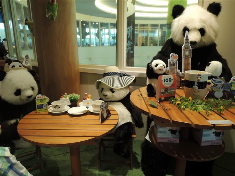 動物園 熊貓餐廳 042.jpg