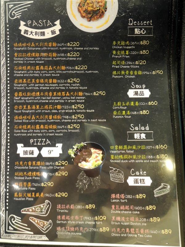 動物園 熊貓餐廳 043.jpg
