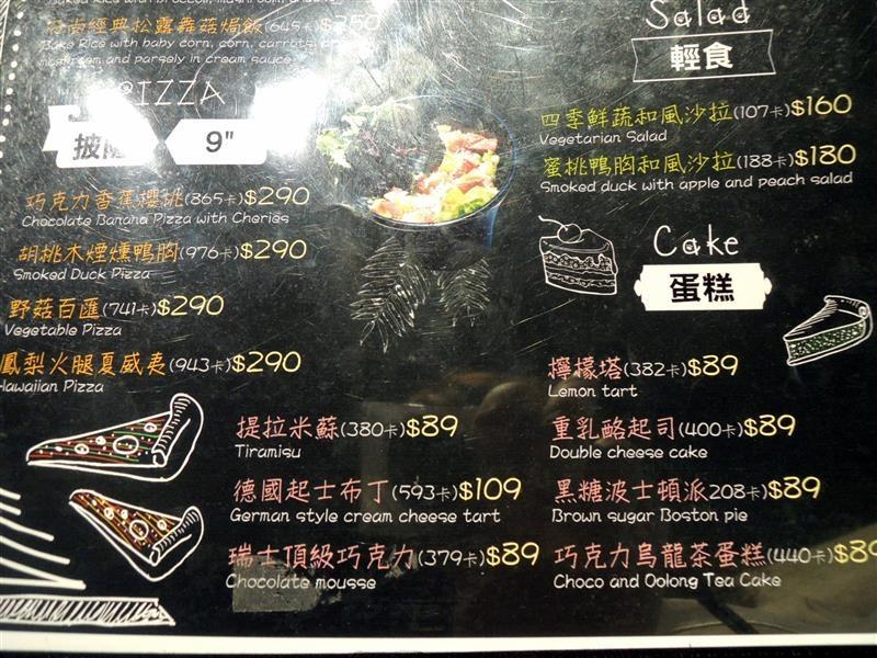 動物園 熊貓餐廳 045.jpg
