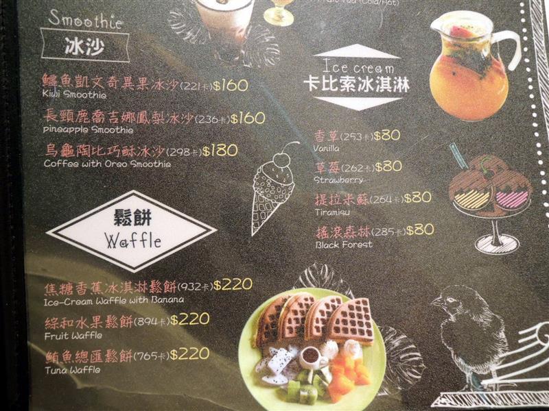 動物園 熊貓餐廳 047.jpg