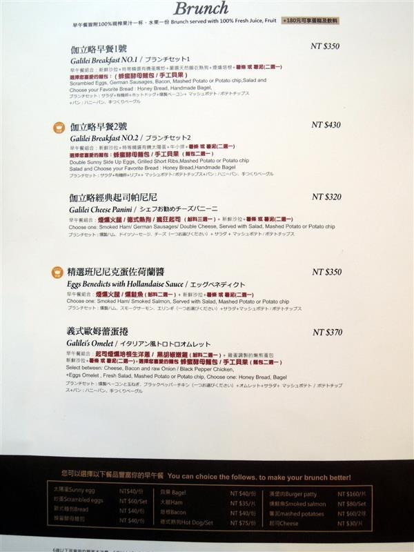 伽利略親子餐廳 012.jpg