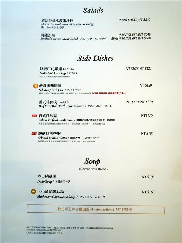 伽利略親子餐廳 011.jpg