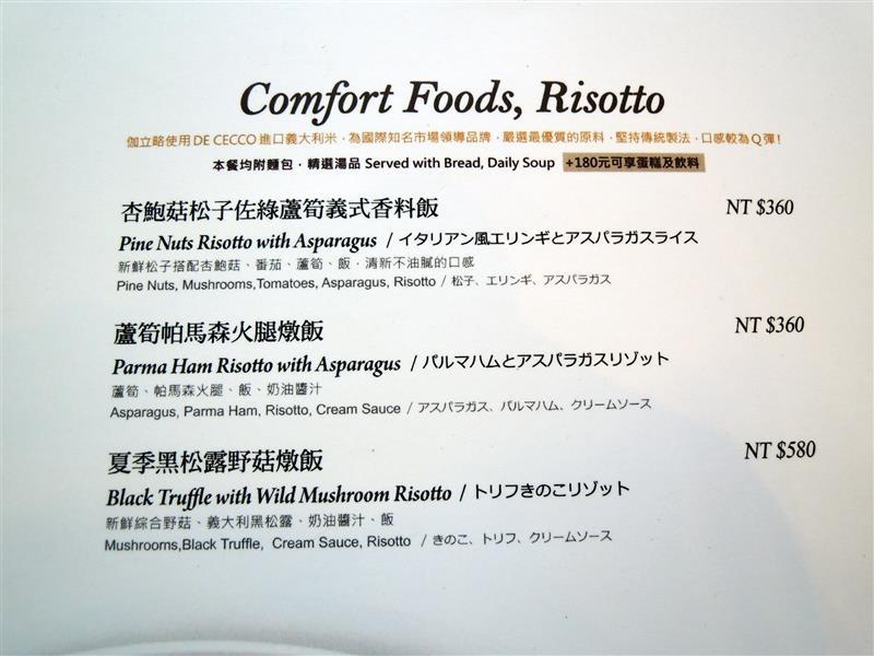 伽利略親子餐廳 015.jpg