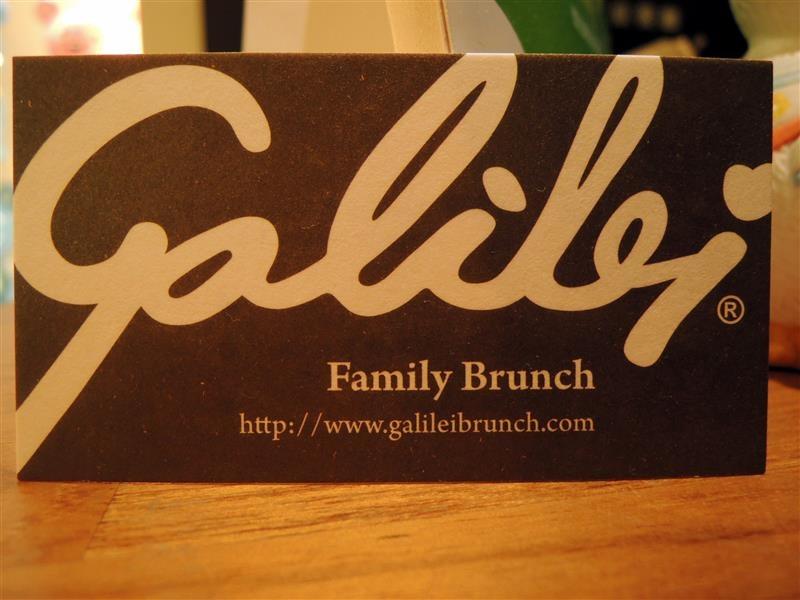 伽利略親子餐廳 043.jpg