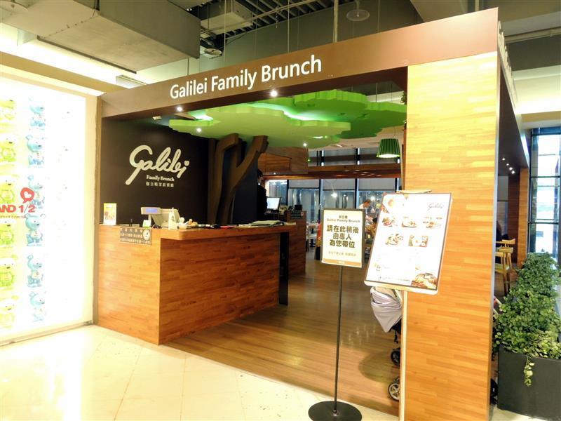 伽利略親子餐廳 045.jpg