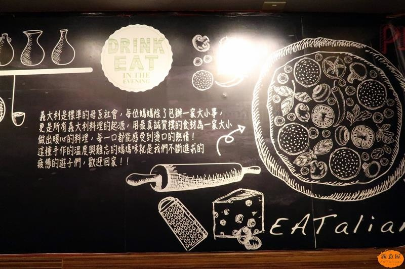 義食屋 EATaliano 004.jpg