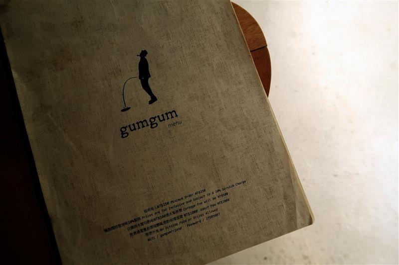 GUMGUM餐酒館 017.jpg
