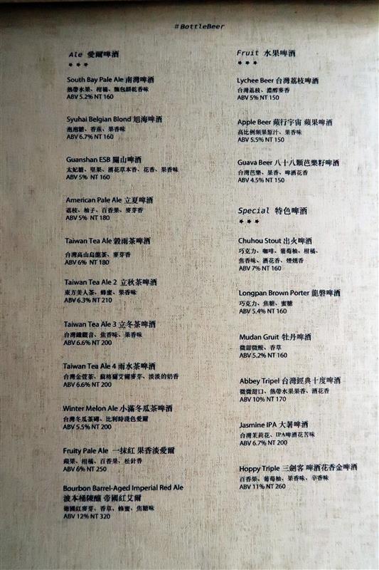 GUMGUM餐酒館 023.jpg