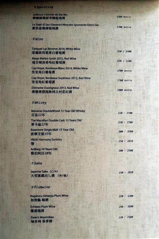 GUMGUM餐酒館 024.jpg