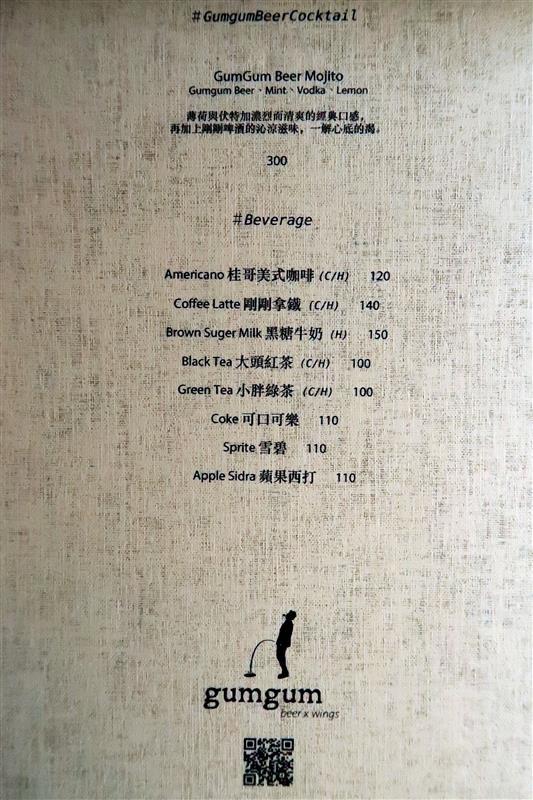 GUMGUM餐酒館 026.jpg