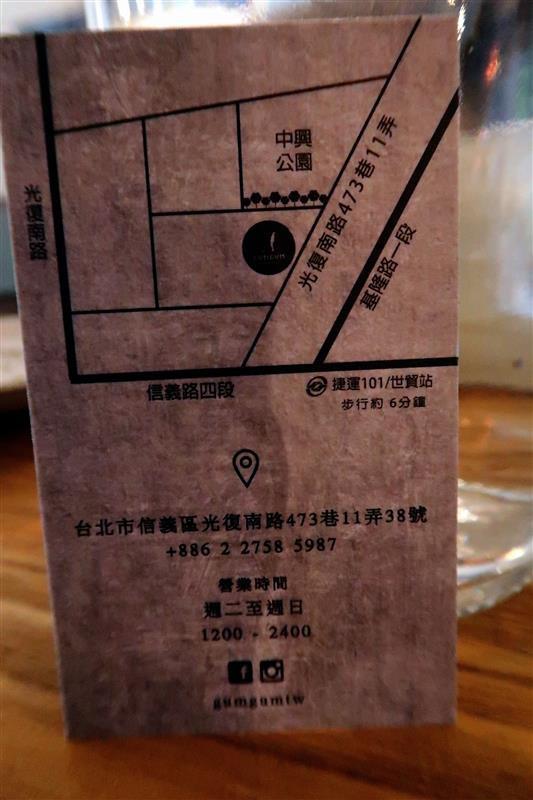 GUMGUM餐酒館 068.jpg