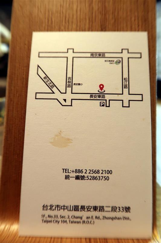 不老麻鍋物 062.jpg
