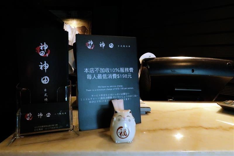 神田日式燒肉丼 004.jpg