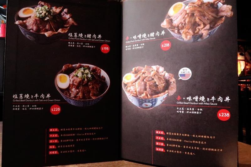 神田日式燒肉丼 016.jpg