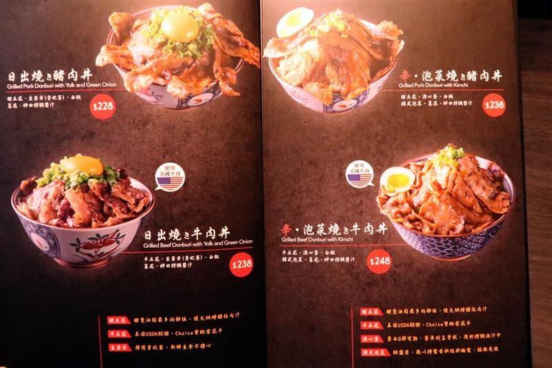 神田日式燒肉丼 017.jpg