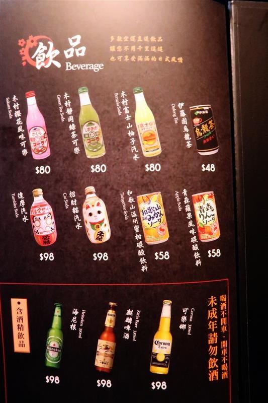 神田日式燒肉丼 022.jpg