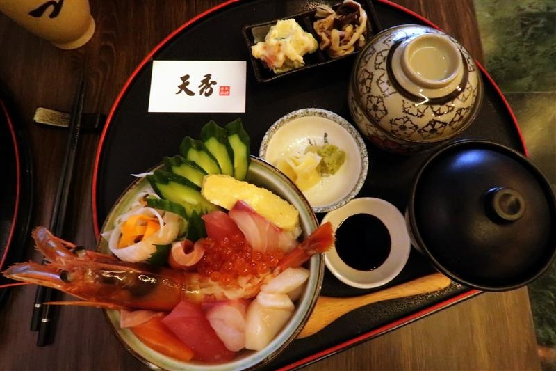天秀日本料理 051.jpg