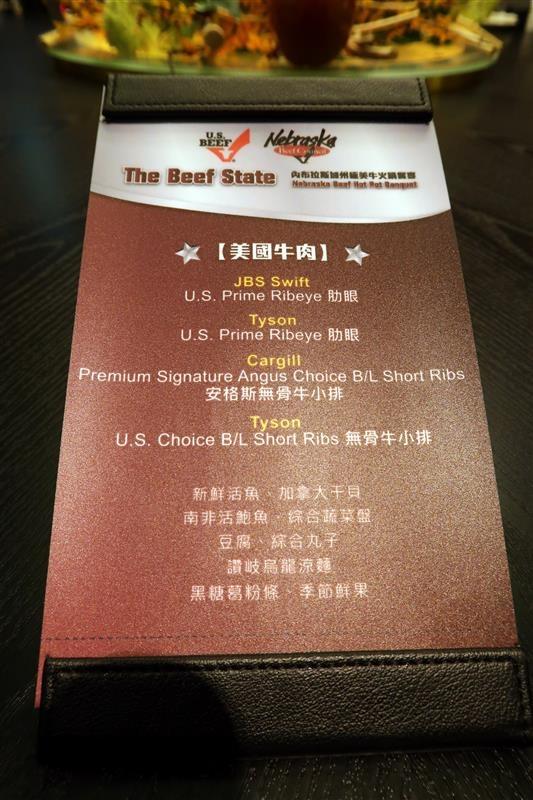 美國牛肉 021.jpg