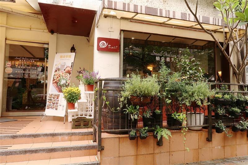 蝸牛義大利餐廳 002.jpg