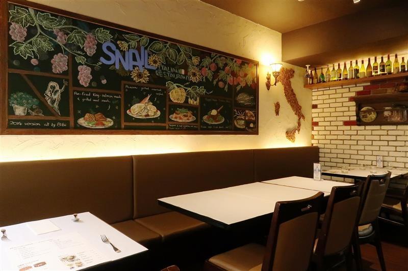 蝸牛義大利餐廳 009.jpg