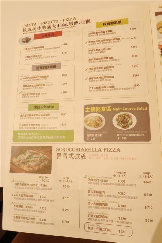 蝸牛義大利餐廳 016.jpg