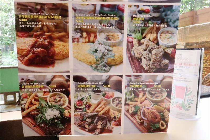 蝸牛義大利餐廳 021.jpg