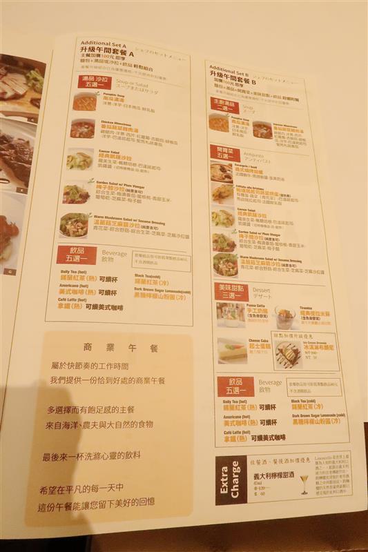 蝸牛義大利餐廳 018.jpg