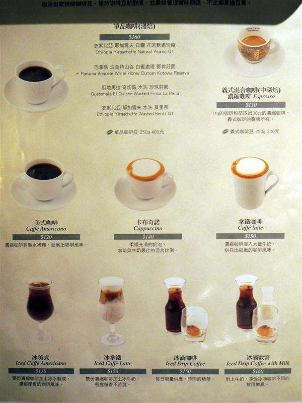 咖朵咖啡 007.jpg