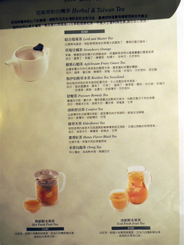 咖朵咖啡 009.jpg
