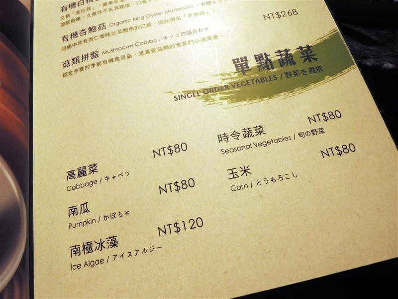 2202 火鍋 018.jpg