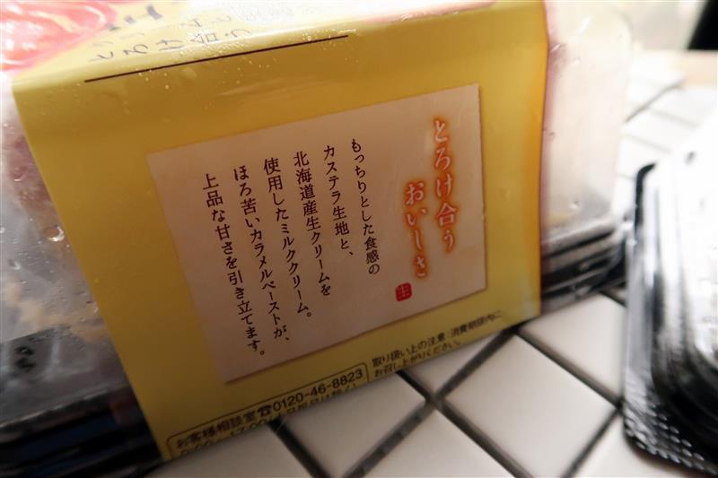 樂天美食499免運 006.jpg