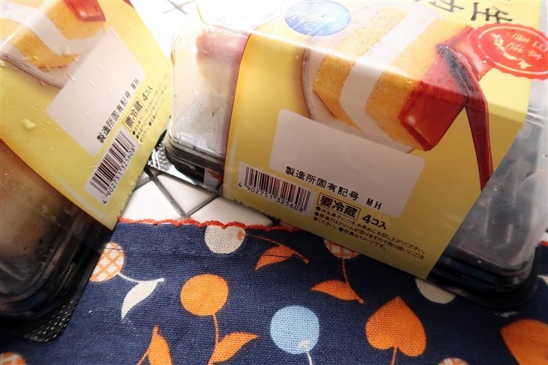 樂天美食499免運 004.jpg