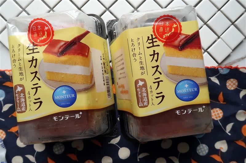 樂天美食499免運 003.jpg