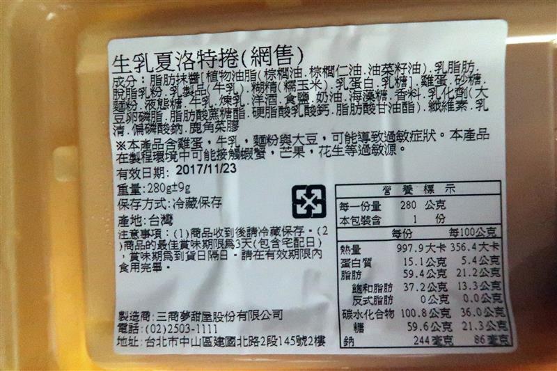 樂天美食499免運 013.jpg