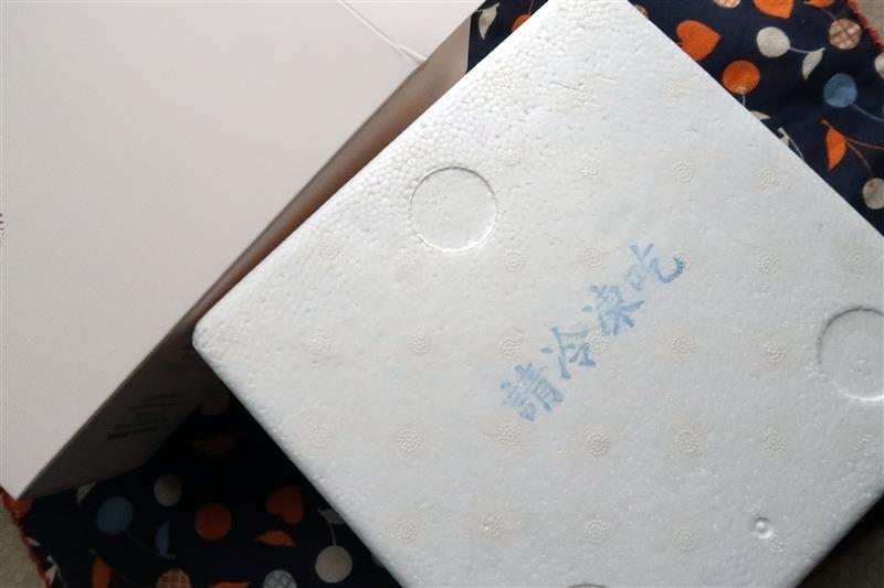 樂天美食499免運 025.jpg
