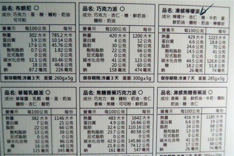 樂天美食499免運 023.jpg