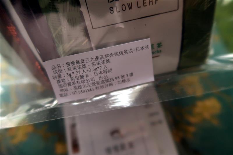 樂天美食499免運 041.jpg