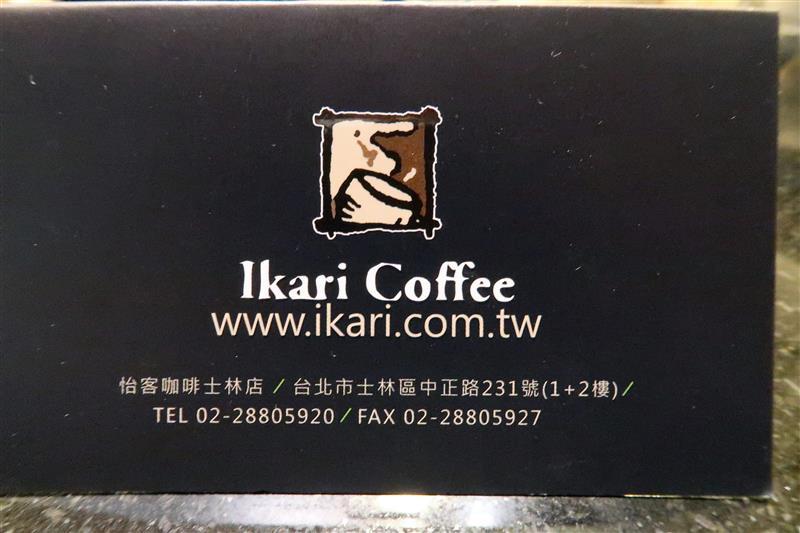 怡客咖啡 035.jpg