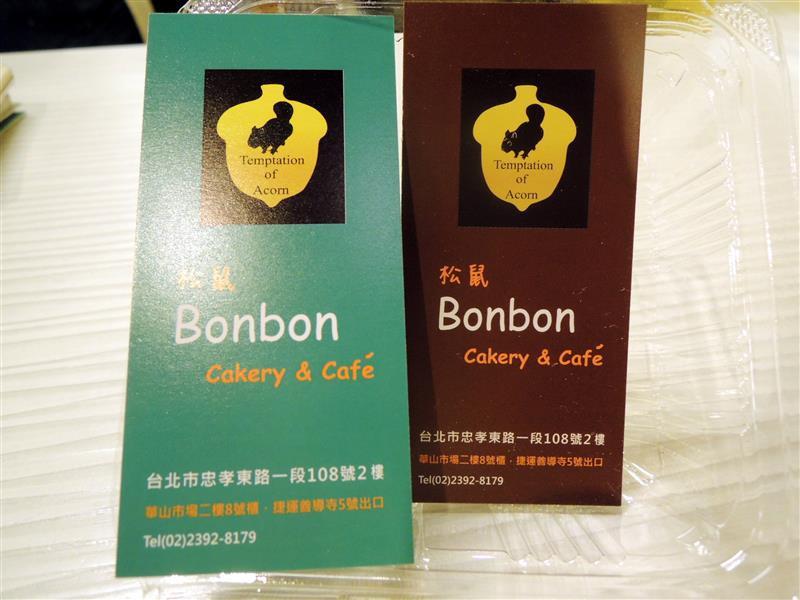 松鼠Bonbon 014.jpg