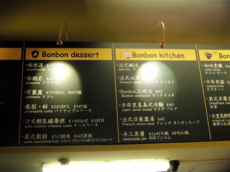 松鼠Bonbon 017.jpg