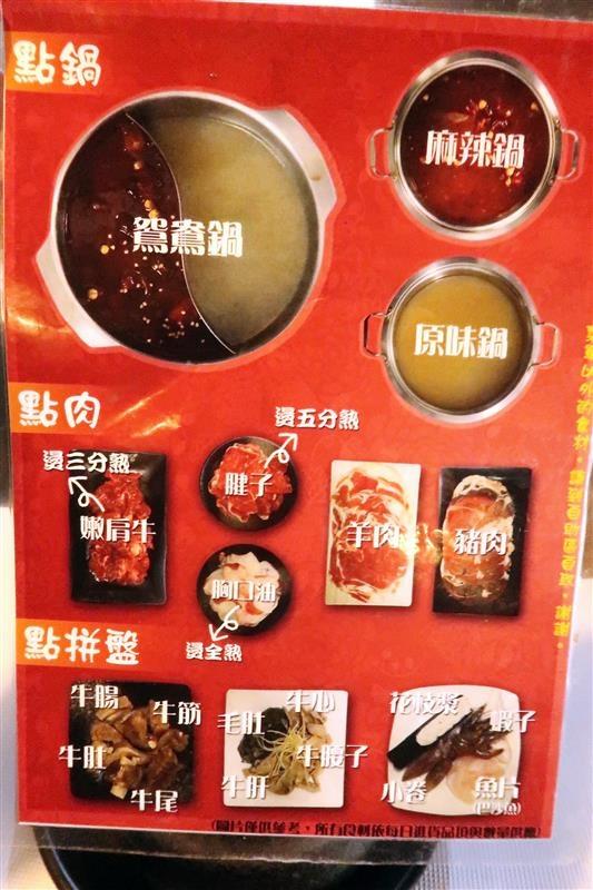 京宴屋(溫體牛肉吃到飽)021.jpg