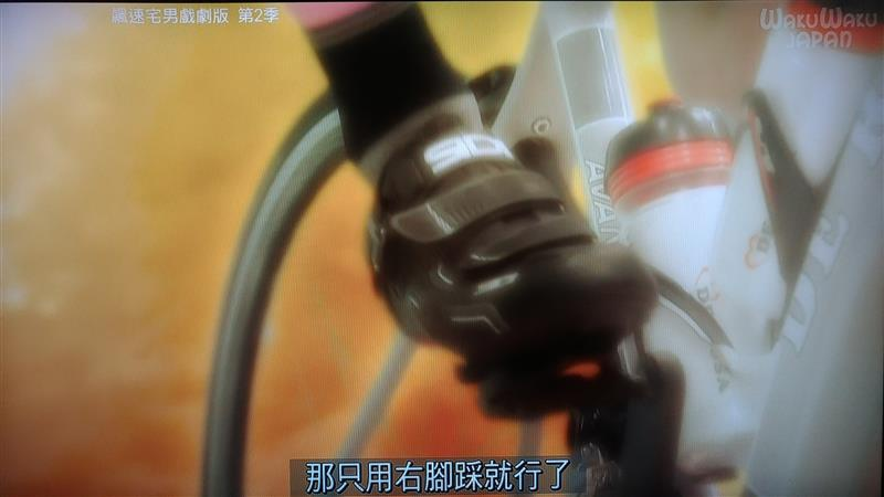 P_20171215_233909_vHDR_Auto.jpg