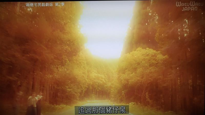 P_20171215_233933_vHDR_Auto.jpg