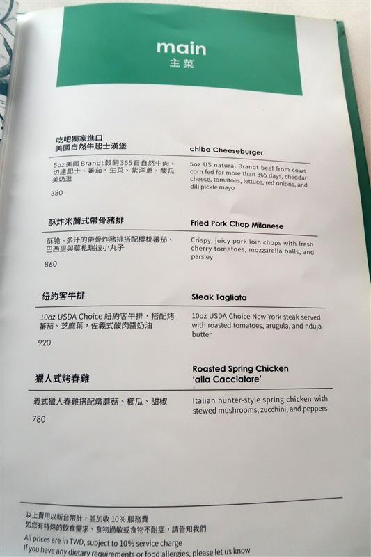 吃吧 西門 021.jpg